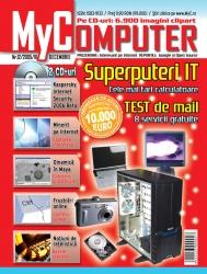 MyComputer - December 2005