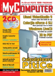MyComputer - July 2005