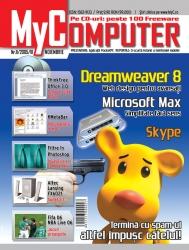 MyComputer - November 2005