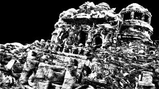 domoidalites wtm - wolfblack - iXaarii
